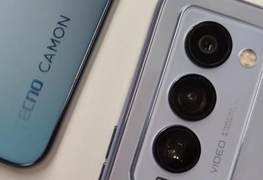LEAKED: A 60x zoom and all-new Helio G96 mean a complete overhaul for TECNO's new CAMON 18 series