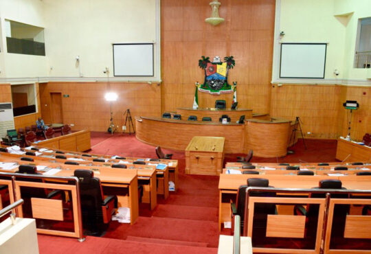 Lagos Assembly passes N1.164trn 2021 Appropriation Bill into law
