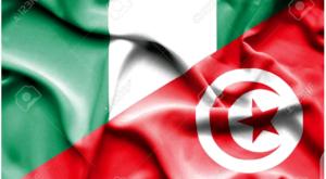 Nigeria vs Tunisia Friendly-