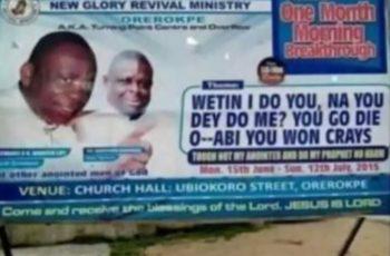hilarious church posters